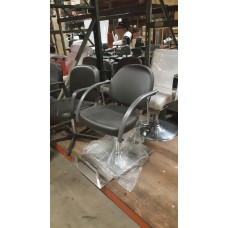 Special Italian Styling Chair Floor Footrest New Base As Is