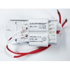 Facial Steamers 201 and 1000b Lightspeed 15 Watt Power Transformer